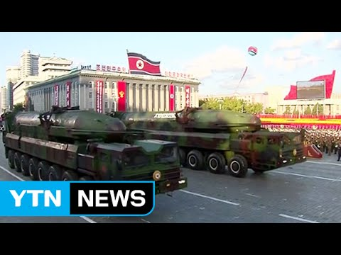 US agrees to peace talks with N.Korea before nuke test: report / YTN