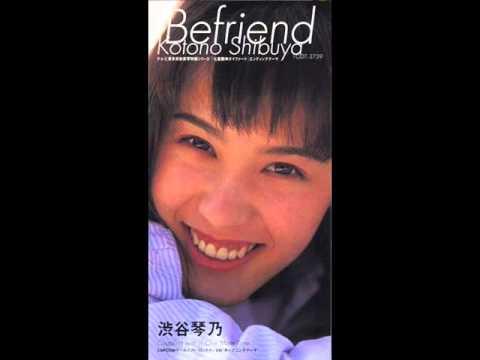 Befriend-Kotono Shibuya