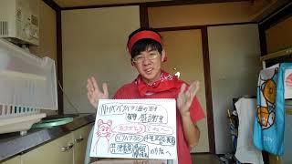 NHKバリバラ[海の王子]の放送が、全て、終了し、視聴されました、皆様に...
