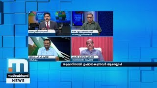 Who All Are Ready To Act For Thushar Vellappally?  Super Prime Time Part 2   Mathrubhumi News