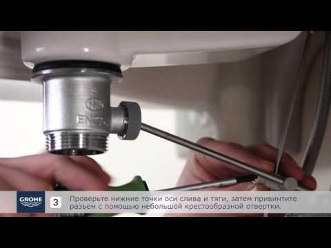 Что такое донный клапан и зачем он нужен