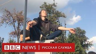 Последний летний протест в Москве