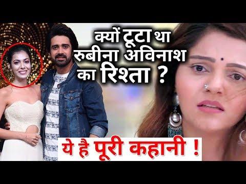 Avinash Sachdev Finally Reveals Why He And Rubina Dilaik Separated !