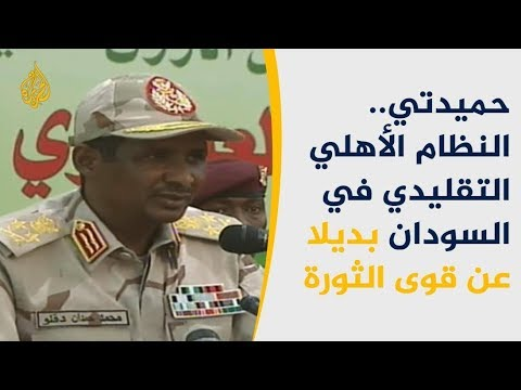 عسكر السودان يستقوون بزعماء الإدارات الأهلية ليشرعنوا تفردهم بالسلطة  - نشر قبل 9 ساعة