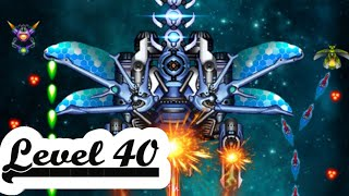 Galaxy Sky Shooting | Space War Game | Level-40