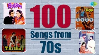 Top 100 Songs From 70's | 70's के हिट गाने | HD Songs | One Stop Jukebox | HD Songs