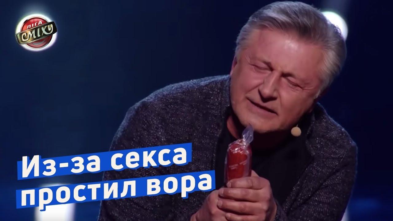 Село и секс виталька 3 сезон