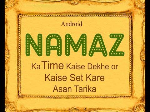 Easy  Namaz Time