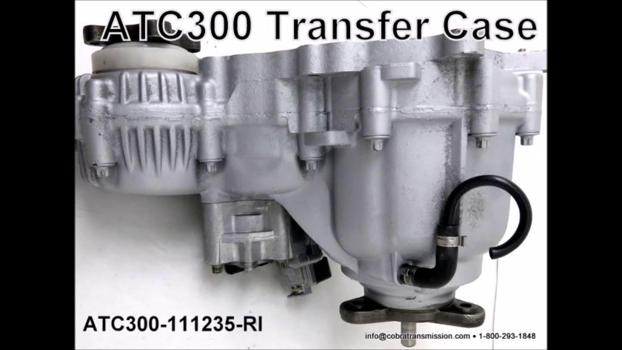 ATC300 Transfer Case