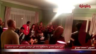 بالفيديو.. مي سليم تعتني بشقيقتها دانا حمدان في لوكيشن 'سبع صنايع'
