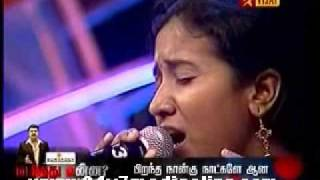 Airtel Super Singer Vijay Tv Shows Mother songs round 24 03 2009 Part 3