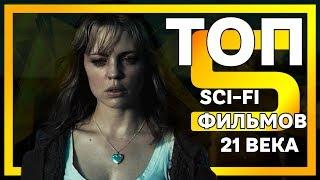 [Топ] Лучшие фантастические фильмы 21 века