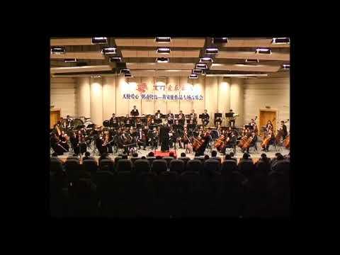 """An-lun Huang - Symphonic Poem """"Bayanhar"""", Op.50交響詩《巴彥喀拉》(1991)"""