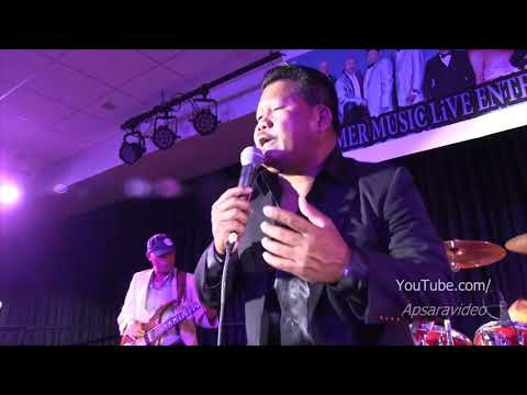 កន្រ្តឹម - កំផែលផែលអ្ហើយ Cambodian dance party at The Gardens Casino, Hawaiian Gardens CA