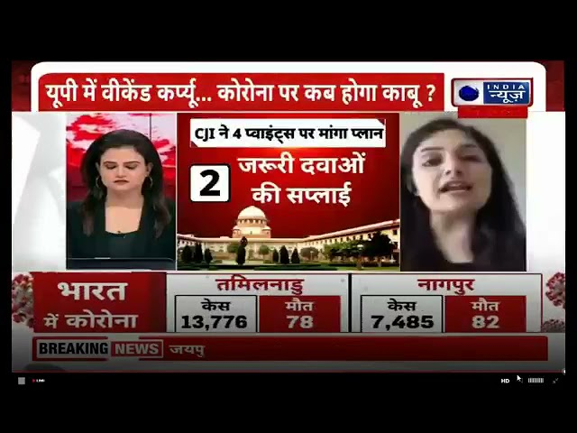When do we have to wear double mask? Dr Shruti Malik on India News