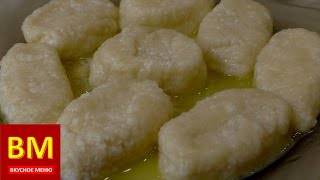 Ленивые вареники - Идеальный рецепт. ВКУСНОЕ МЕНЮ. Пошаговое приготовление