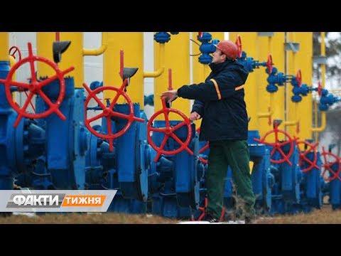 Газовая ловушка Кремля