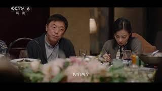 中国电影票房超595亿元 谭卓主演两部影片同时曝光终极预告【中国电影报道   20191204】