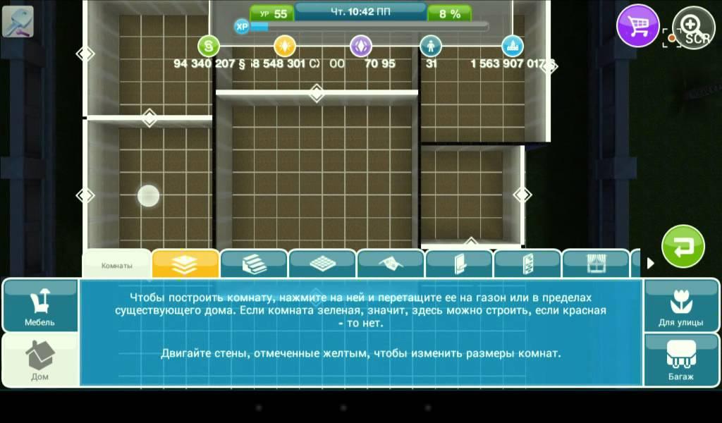 Как сделать балконы в the sims 4 часть - youtube.