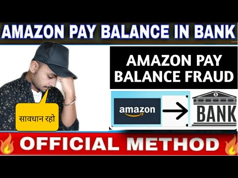 amazon-pay-to-bank-fraud- -how-to-transfer-amazon-pay-balance-into-bank-account- -fraud-transaction