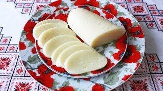Твердый сыр в домашних условиях Домашний сыр из творога Твердий сир в домашніх умовах как сделать сы(Твердый сыр в домашних условиях Домашний сыр из творога Твердий сир в домашніх умовах как сделать сыр ---------..., 2014-04-11T15:19:43.000Z)