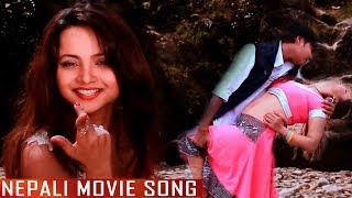 "Nepali Movie - "" Timi Bina "" Bhojpuri Song || Chusle Hi Rash Ho || Latest Bhojpuri Song 2017"