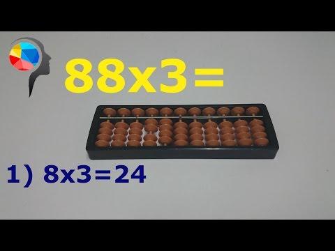 Ментальная арифметика. Закрепление. Умножения и деления. Урок №15