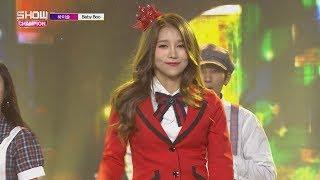 Show Champion EP.256 High Soul - Baby Boo [하이솔 (Feat. 민트&키스엔) - 베이비 부] - Stafaband
