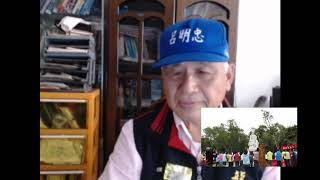 Sanyi IT TV 龍騰觀自在(世音)菩薩開光安座佛教儀典全紀錄上集揭幔儀式