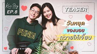 คุยสตอรี่-boy-jeab-the-love-journey-ep-8-teaser-change2561