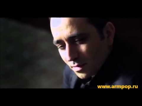 Арут Балян и Чиома - Кез сирум эм (www.armpop.ru)