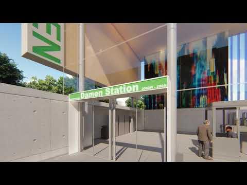 Mayor Emanuel Unveils Design for New CTA Damen Green Line Station