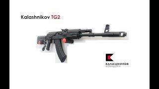 Подробности Kalashnikov TG2.Сайга 366