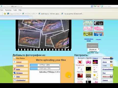 Как легко создать свой слайд-шоу ?