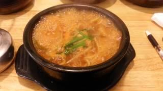분당 궁내동 소고기국밥 맛있는집
