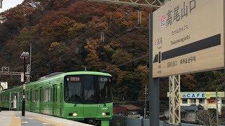 【鉄道PV】京王高尾線~色は匂えど散りぬるを~