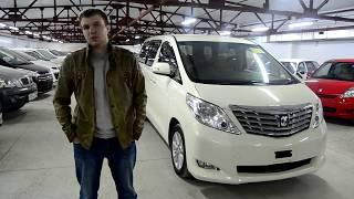 Toyota Alphard  2009 год 2.4 литра бензин от РДМ-Импорт (без пробега по РФ)
