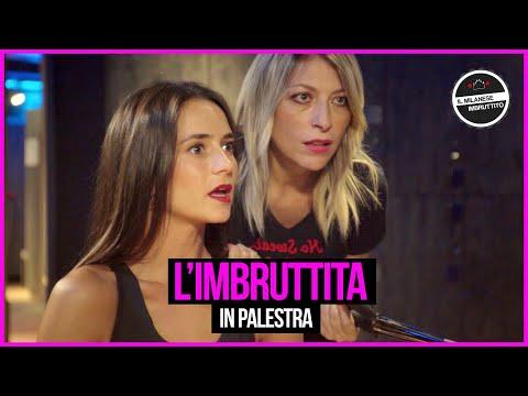 L'Imbruttita - In palestra