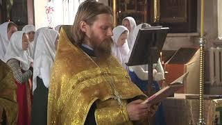 Старообрядческое венчание