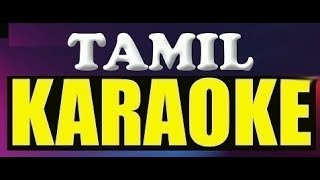 Senthazham Poovil Tamil Karaoke with lyrics Mullum Malarum Senthazham Poovil Karaoke