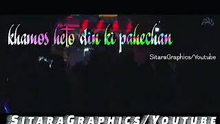 Gambar cover Khamosh hai to din ki pehchan ali  hai  best status.mola ali