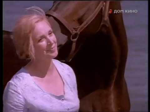 Возвращение Будулая 5 Серия (1985)