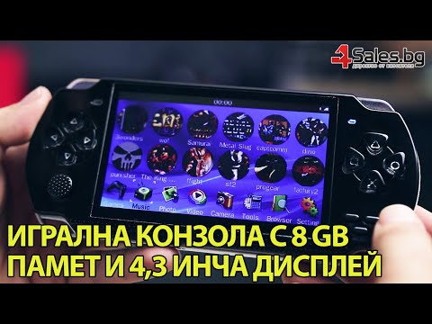 Конзола за игри с 8 GB памет, 4,3 инча дисплей PSP21 19