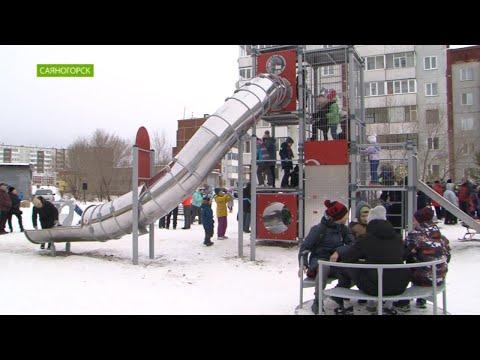 Необычные детские игровые комплексы появились во дворах Саяногорска