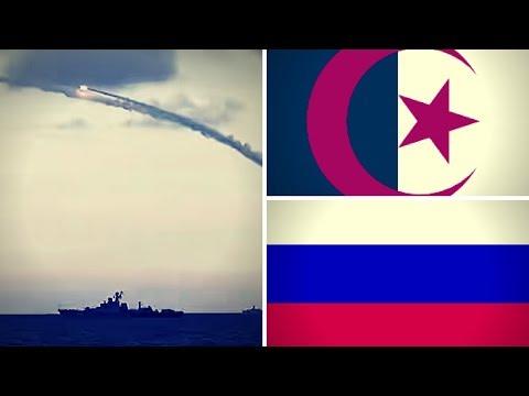 الجزائر : تمرين جزائري روسي واطلاق لصواريخ كاليبر
