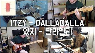K-POP [ITZY(있지) - DALLADALLA(달라달라)] Cover by. TriadPicker