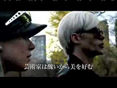 「ファクトリー・ガール」予告編