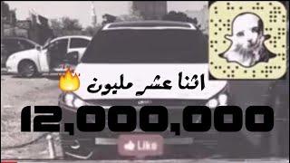 شيلة ياراسي اقدح من سطر | ماجد الرسلاني 2017 | اقلاع واجرام