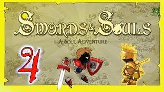 Swords and Souls #4 Запредельные тренировки для гладиатора