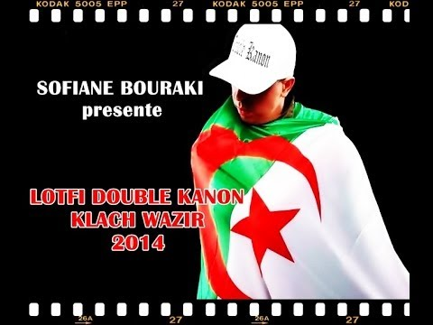 ALBUM 2010 TÉLÉCHARGER GRATUITEMENT DOUBLE KANON LOTFI